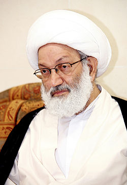 250px-personal_picture_for_sheikh_isa_qassim