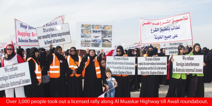 Rally-Over-3000-people-took-out-a-licensed-rally-along-Al-Muaskar-Highway-till-Awali-roundabout