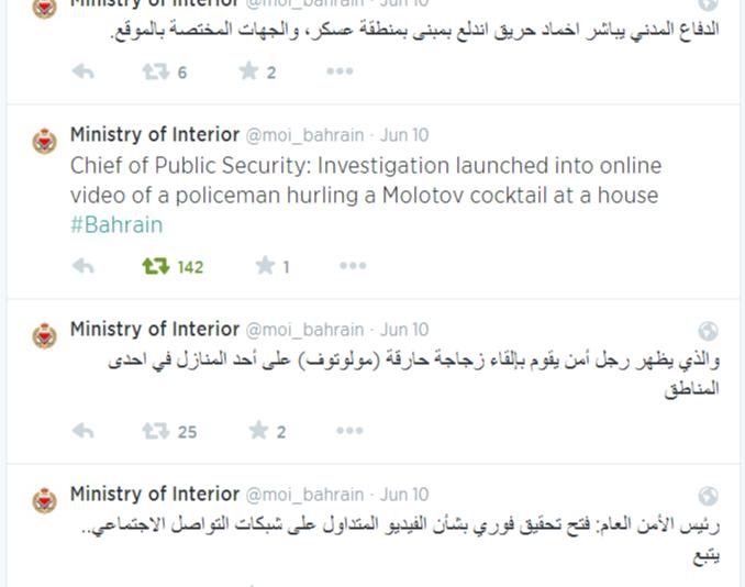 Ministry of Interior  moi_bahrain  on Twitter