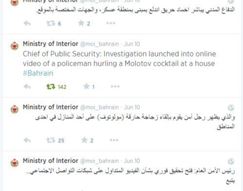 Ministry of Interior  moi_bahrain  on Twitter