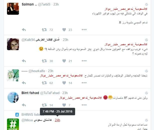 082bc3f519ec3 Pro-Saudi Spam Bots on Twitter try to Drown Out News of  1.5 Billion ...